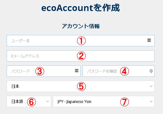 ecoPayz2-1