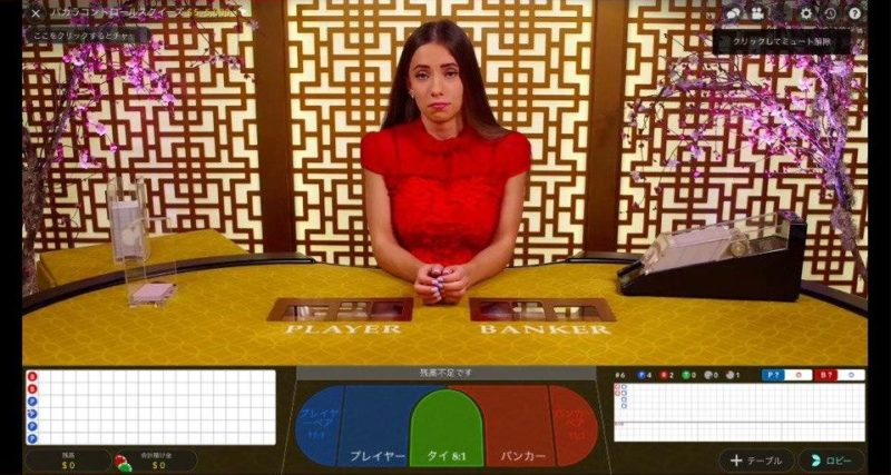 casinosecret_Baccarat Controlled Squeeze